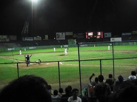 Managua Boers play baseball in Managua, Nicaragua – Best Places In The World To Retire – International Living