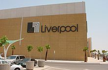 Liverpool department store, Mexico – Best Places In The World To Retire – International Living