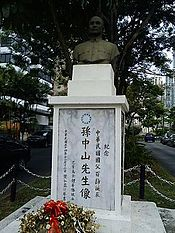 Sun Yat Sen monument, Panama City, Panama – Best Places In The World To Retire – International Living