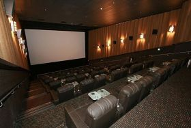 VIP theater in Panama City, Panama – Best Places In The World To Retire – International Living