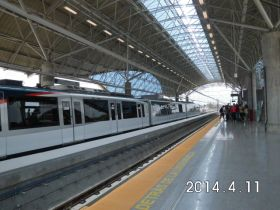 Metro in Panama City Panama showing train and boarding area – Best Places In The World To Retire – International Living