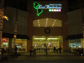 Multicentro Las Americas Managua – Best Places In The World To Retire – International Living