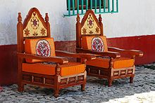 Uncomfortable chairs in Ajijic